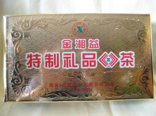 2010 金湘益 茯磚 800g 特製禮茶 另有各年份 黑磚 青磚 花磚