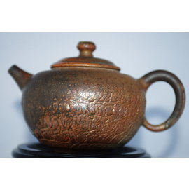 {天恩師德} 張國森 金銀彩 菠蘿裂紋壺 (1) 多次燒 金屬光澤