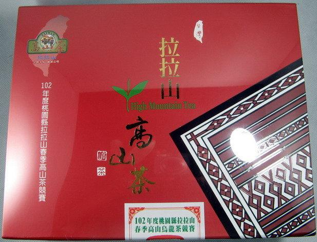 102年度拉拉山高山茶參等獎比賽茶