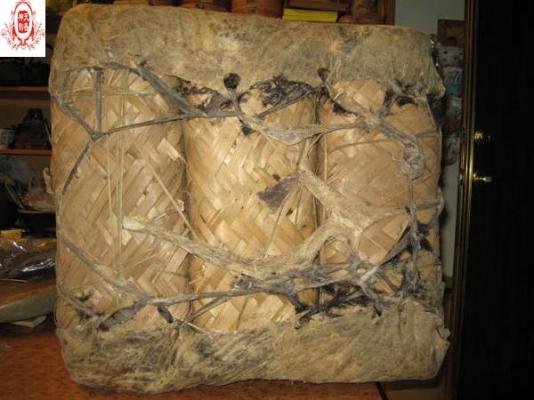 60年代藏茶 氂牛皮包 30公斤 整件出售
