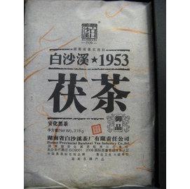 2010 白沙溪 特製茯磚 318g 特製禮茶