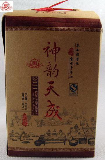 2011神韵天成熟茶200g
