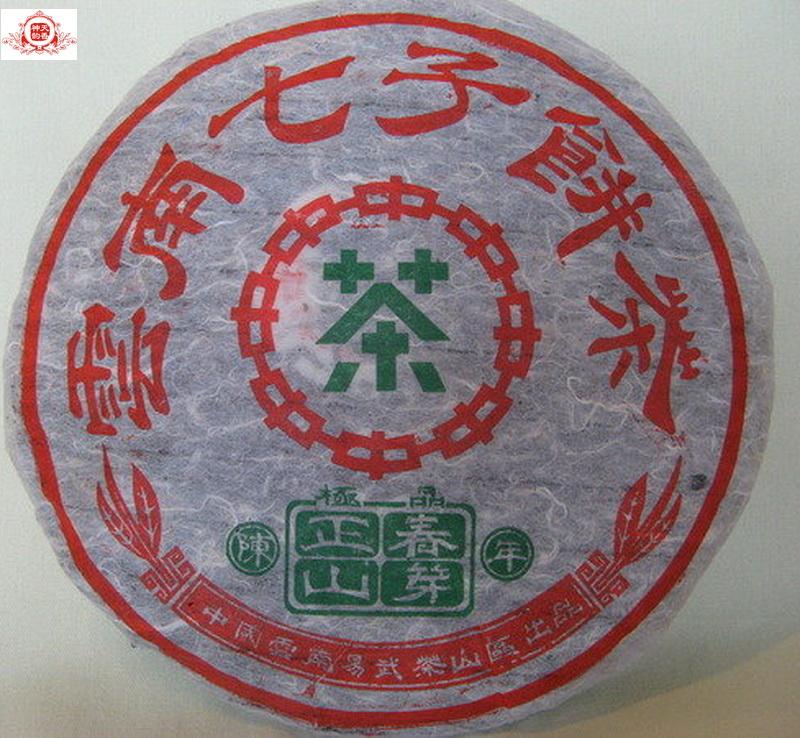 1998年代 港倉 易武古樹 正山春芽 青餅 非常乾淨(沒有一點白霜)