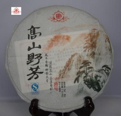 高山野芳 2014 千家寨野生甜茶 古樹純料 樹齡約6~7百年以上