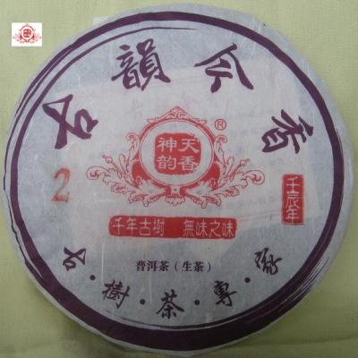 2012 古韻今香 2號餅