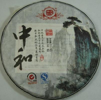 2014中和(賀開古樹茶)