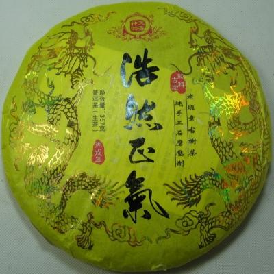 2006浩然正氣(老班章古樹茶)