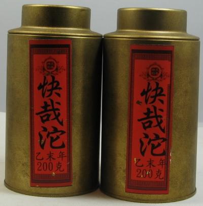 2015快哉沱景谷古樹纯料200克