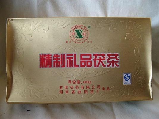 2008 金湘益 茯磚 800g