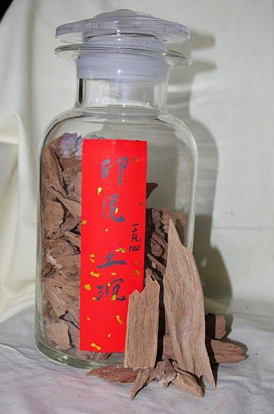 印尼 土沉 保證天然野生 油質含量高 1克100元