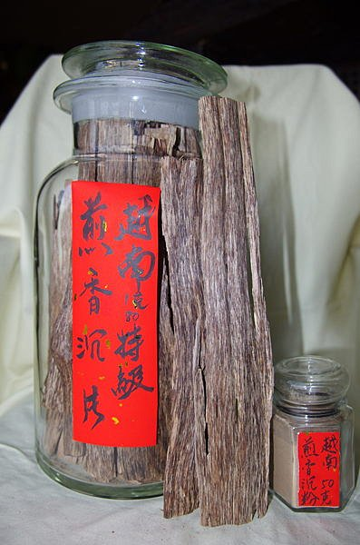 越南 惠安 沉皮煎香